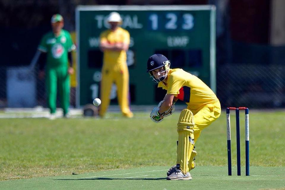 South American Cricket Championships